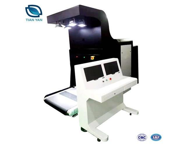 LD-10080G自动称重扫码x光安检机