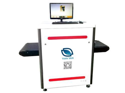 LD-6550A通道式X光安检机