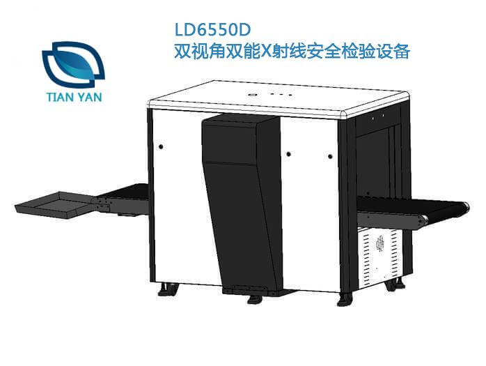 LD6550D