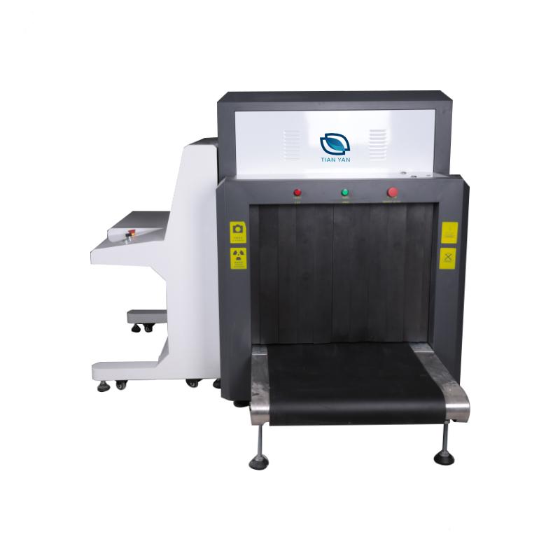 天眼智能安检机LD-8065
