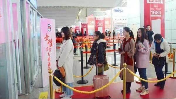 机场为女性乘客开通专用的安检通道