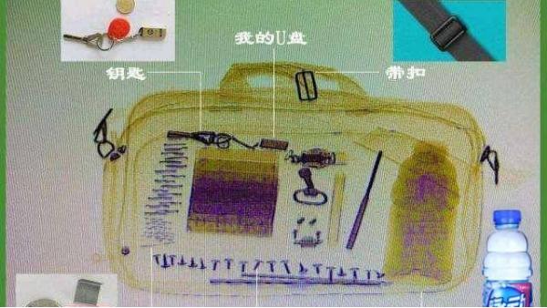 x光安检机自动诊断功能,可以精准的检出违禁品