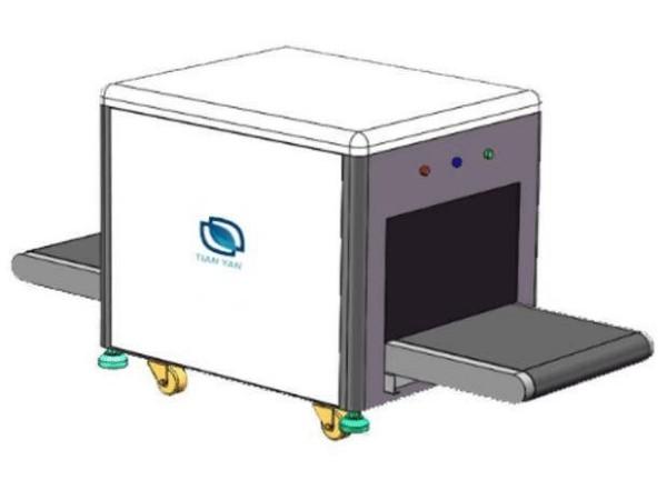LD5030M X光安检机