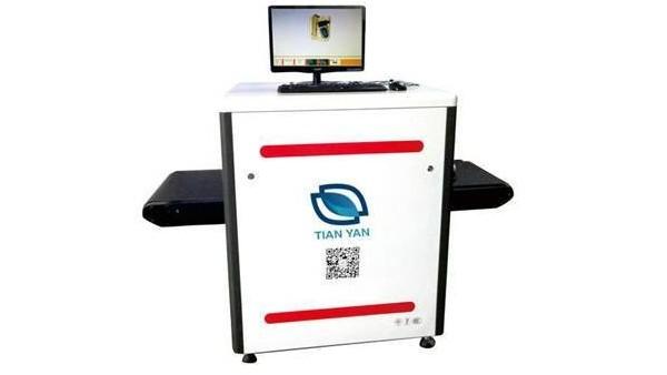 LD6550通道式安检机的使用方法 你的操作对吗?