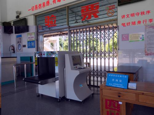 车站安检设备定制
