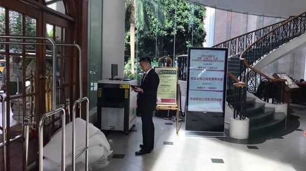 一般在酒店使用的安检设备多大合适