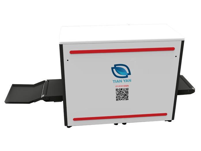 LD-6550C双视角X-光通道式安检机