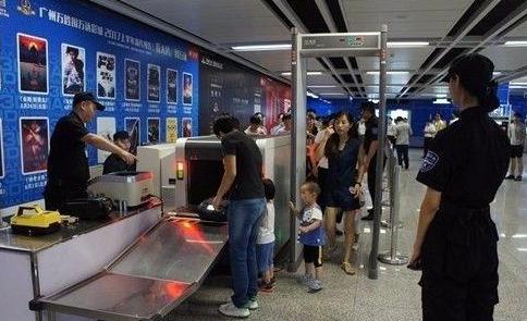 安检机在广州地铁站