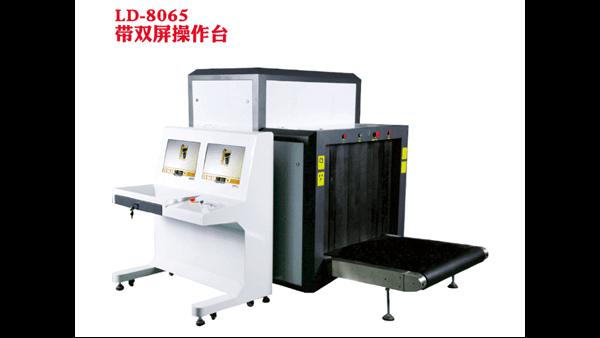 为什么在车站机场会使用通道式X光机LD8065