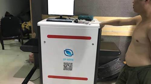 智能安检x光机6550机型的价格多贵?