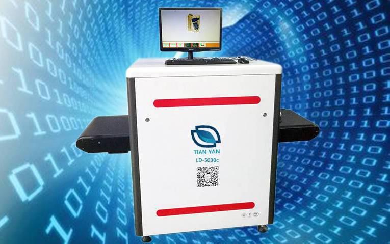 重庆商贸公司在天眼定制了5030Cx光安检机